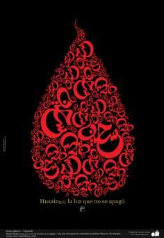 Poster islámico – Tipografía; Imam Husain (P), la luz que no se apagó - Una gota del sangre con palabra Husain (P) repetida