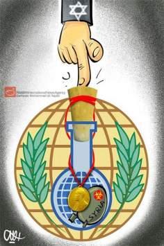 ノーベル平和賞(漫画)