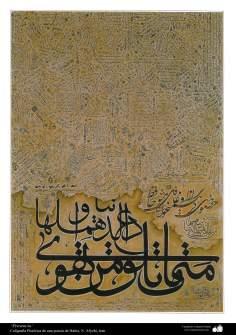Presencia- Caligrafía Pictórica- una poesía de Hafez