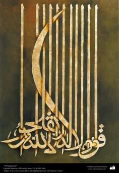 Prosperidade - Caligrafia Pictórica Persa. Óleo e tinta sobre lona. N. Afyehi. Irã