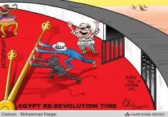 Repita la historia de la revolución egipcia