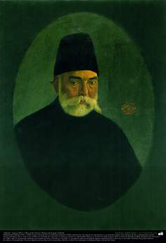 """Portrait"" towards 1892) - Oil on canvas; Painting of Kamal ol-Molk"