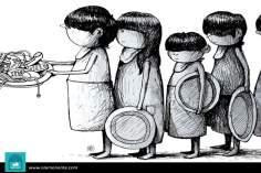 Современный процесс голода (карикатура)