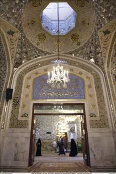Entrada para a sala Dar al-Hedaya (a Casa da Guia)- Santuário Imam Rida (AS)