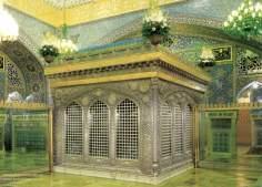 Santuário do Imam Reda (AS) na cidade sagrada de Mashad no Irã onde peregrinos de todo o mundo vem realizar a visitação e súplicas perto do Imam