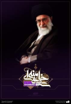 Seyyed Ali Jamenei