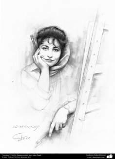 """Sin titulo"" (2005) - Pintura realista; lápiz sobre Papel- Artista: Profesor Morteza Katuzian (1)"