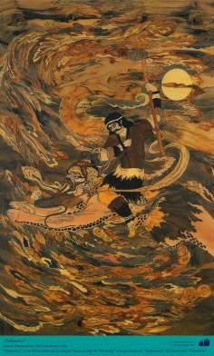 Tahmurez - Figura mística da antiga Persia e personagem do épico Shahnameh - Marchetaria Persa