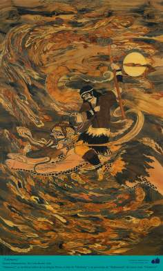 Tahmoures - the mythical figure of ancient Persia -Taracea (Marquetry) Persian