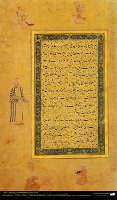 هنر اسلامی - خوشنویسی فارسی - سبک نستعلیق - تزئینات از طریق نقاشی یا مینیاتور