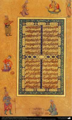 """Tash'ir""- (An ornamentation Style of Worthy Books)- Miniature of the book ""Muraqqa-e Golshan"" - 1605 and 1628 C.E"