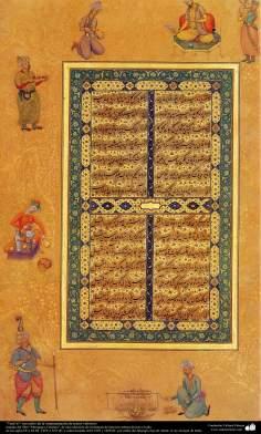 """اسلامی فن - """"مرقع گلشن"""" نام کی پرانی کتاب کی خطاطی نستعلیق انداز میں اور مینیاتور پینٹنگ سے سجاوٹ، سن ۱۶۰۵ء"""