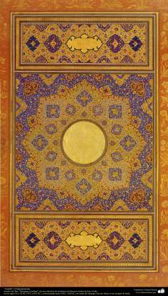 """Tazhib"" or Ornamentation of miniature book (Muraqqa-e Golshan) - 1605 and 1628 AD. - 8"