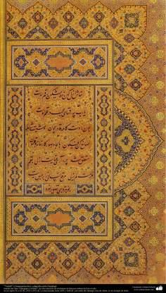 """""""Tazhib"""" o Ornamentación y caligrafía estilo Nastaligh- miniatura del libro """"Muraqqa-e Golshan"""" - 1605 y 1628 dC. - 10"""