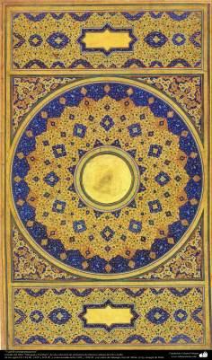 """الفن الإسلامي – تحفة من المنمنمة الفارسية – التذهیب (الزخرفة) - من الکتاب """" مرقع کلشن"""" – 1605.1628"""
