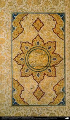هنر اسلامی - تذهیب فارسی سبک گشایش - تزئینی - ایران ، شیراز 1778 - 15