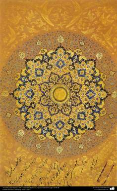 """Tazhib -ornamentation,  Shams Style (Sun)l- miniature made in the first half of XVII century A.C."