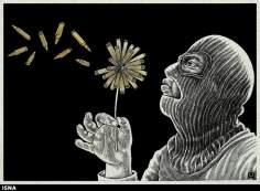 Terror (caricatura)