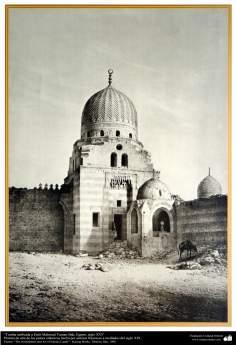 """اسلامی معماری اور پینٹنگ - """"امیر محمود جانام بیک"""" سے منسوب مزار کی ڈیزاین شہر قاہرہ میں ، مصر - سولہویں صدی عیسوی"""