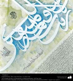 Turquesa - Caligrafia Pictórica Persa.Tinta sobre linho N. Afyehi Irã