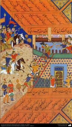 """الفن الاسلامية - روائع المنمنمة الفارسيه - مأخوذة من الکتاب """"شاهنامه فردوسی""""- قاسمی (1)"""