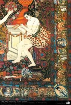 اسلامی فن - شہر کرمان سے متعلق ہاتھ سے بنی ہوئی پرانی ایرانی قالین کا ایک کنارہ - سن ۱۹۱۱ء - ۹۳