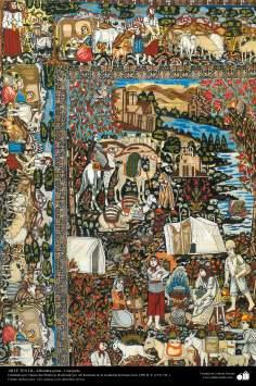 اسلامی فن - شہر کرمان سے متعلق ہاتھ سے بنی ہوئی پرانی ایرانی قالین کا ایک کنارہ - سن ۱۹۱۱ء - ۹۲