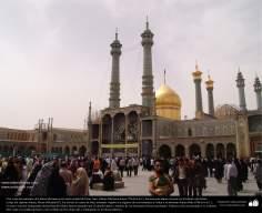 View of the courtyard in Fatima Masumah'sh Holy Shrine - Qom