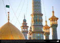 A view to Fatima Masumah (P)  Holy Shrine in the holy city of Qom - 141