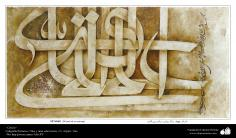 Persian Pictoric Calligraphy Afyehi / Iran