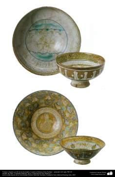 Vasijas y fuentes con diversos decorados; Cerámica Islámica, Irán, Kashan –  principios del siglo XIII dC. (28)