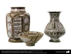 Vasijas con caligrafías y motivos simétricos- cerámica islámica –  Irán- Kashan- siglos XII y XIII dC.