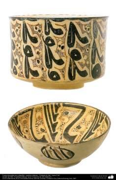 Vasijas decoradas con caligrafías– cerámica islámica – Nishapur de Irán - siglos X dC.