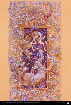 Venganza. 2006  Obras maestras de la miniatura persa; Artista Profesor Mahmud Farshchian, Irán