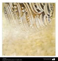 Искусство и исламская каллиграфия - Масло , золото и чернила на льне - Венера - Мастер Афджахи
