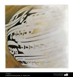 - Caligrafía pictórica persa