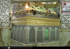 Architettura islamica-Santuario di fatima Masuma-121