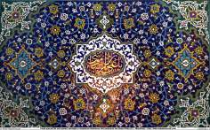 اسلامی معماری - شہر مشہد میں امام رضا (ع) کے مزار میں کاشی کاری فن (ٹائل) کا ایک نمونہ ، ایران - ۱۹