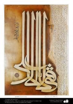 """""""Zulfiqar"""" Persiche bildliche Kalligraphie Afyehi / Iran - Illustrative Kalligraphie - Bilder"""