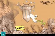Alepo de pie (Caricatura)