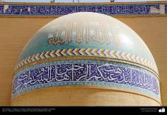 Islamic Art - Islamic mosaics and decorative tile (Kashi Kari) made in walls, ceilings and domes - Dar-alHadith Cultural Academic Institute  , Qom, Iran – 103