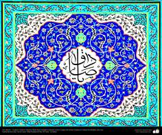 Islamic Art - Islamic mosaics and decorative tile (Kashi Kari) made in walls, ceilings and domes - Dar-alHadith Cultural Academic Institute  , Qom, Iran – 108