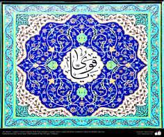 Arte islámico – Azulejos y mosaicos islámicos (Kashi Kari) realizados en paredes, techos y cúpulas del Instituto Académico Cultural Dar-alHadith, Qom, Irán  - 157