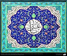 Arte islámico – Azulejos y mosaicos islámicos (Kashi Kari) realizados en paredes, techos y cúpulas del Instituto Académico Cultural Dar-alHadith, Qom, Irán  - 159