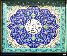 Islamic Art - Islamic mosaics and decorative tile (Kashi Kari) made in walls, ceilings and domes - Dar-alHadith Cultural Academic Institute  , Qom, Iran – 163