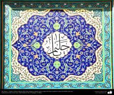 الفن الإسلامي - بلاط - المستخدمة في الجدران والسقف وجمع قبة العلمية ودار الحديث الثقافية - قم - إيران - 163