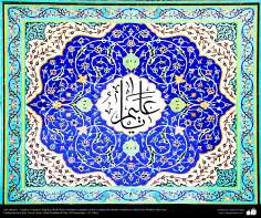 Islamic Art - Islamic mosaics and decorative tile (Kashi Kari) made in walls, ceilings and domes - Dar-alHadith Cultural Academic Institute  , Qom, Iran – 165