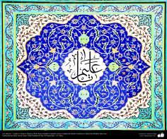 Art islamique - la poterie et la céramique islamiques utilisé dans les murs,le plafond et le dôme de l'Institut culturel de Dar al-Hadith -Qom-Iran-165