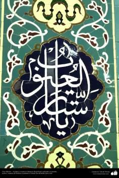 Arte islâmica – Azulejos e mosaicos islâmicos (Kashi Kari) feito em paredes, tetos e cúpulas do Instituto Acadêmico Cultural Dar al Hadith, Qom, Irã - 24