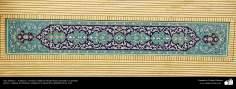 Arte islámico – Azulejos y mosaicos islámicos (Kashi Kari) realizados en paredes, techos y cúpulas del Instituto Académico Cultural Dar-alHadith, Qom, Irán -28